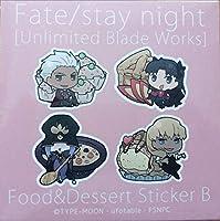 Fate フード&デザートステッカー B
