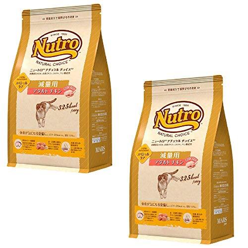 マース ナチュラルチョイス 2個セット) 減量用アダルトチキン2kg ニュートロ