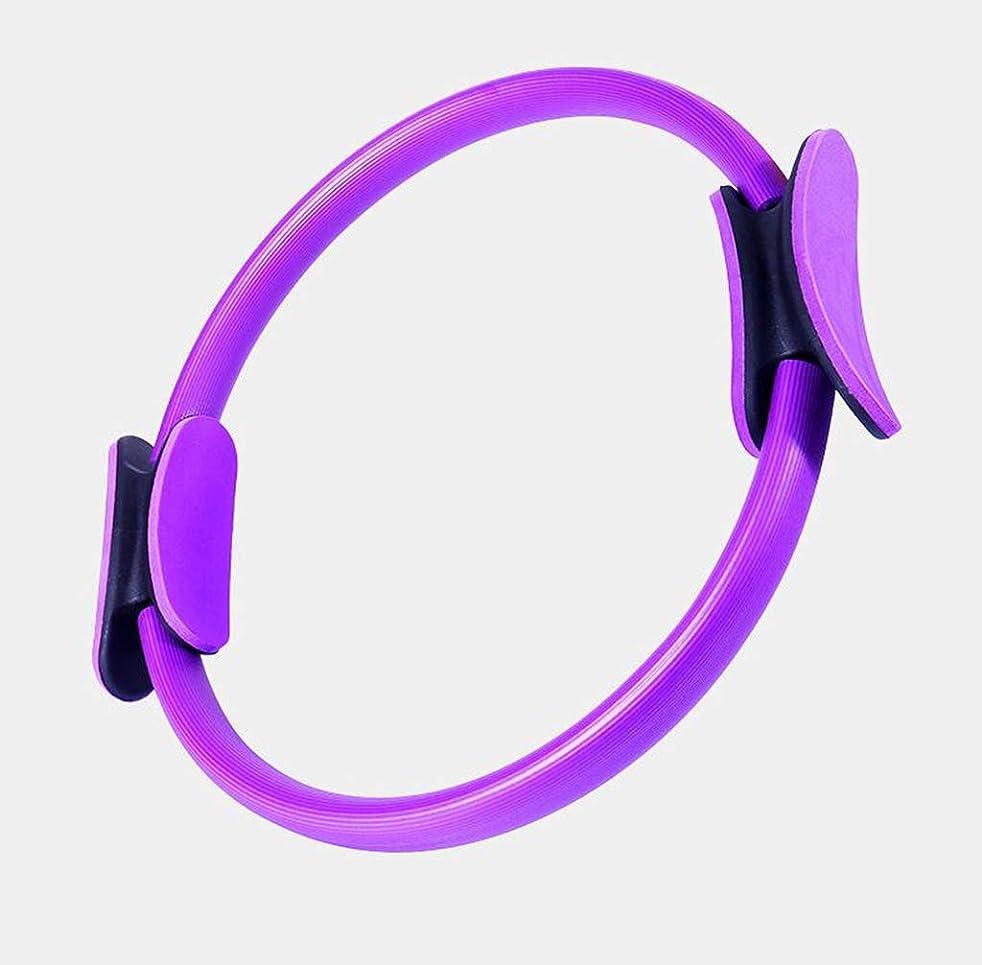 波トレードタールピラティスリング-ピラティスリング、ふくらはぎマッサージ、弾力性、最高のヨガ機器、最高の製品,Purple
