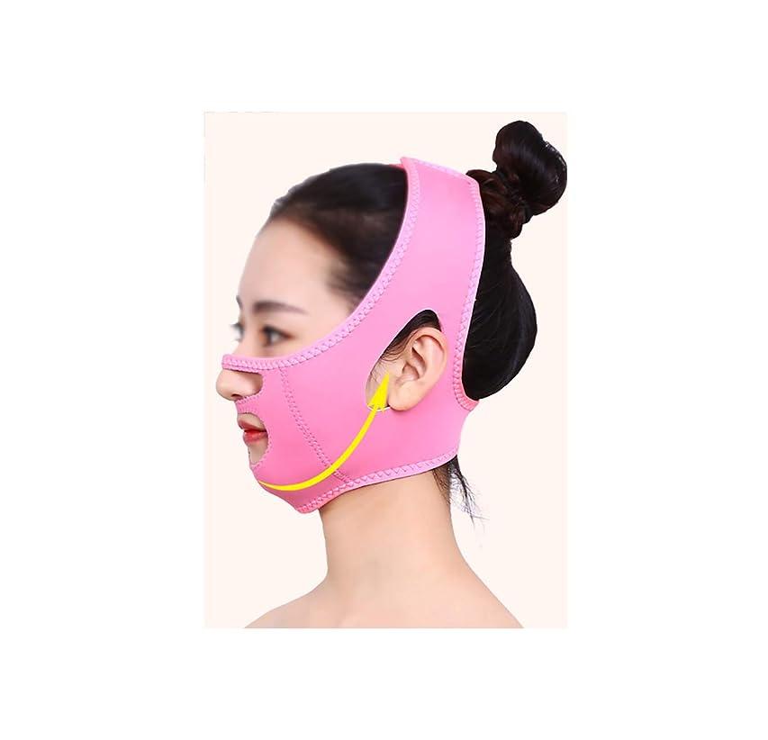 送る革新巻き戻すGLJJQMY 薄い顔マスクマスク顔機美容機器ローラー顔薄い顔Vフェイスマスク二重あご包帯アーティファクト 顔用整形マスク