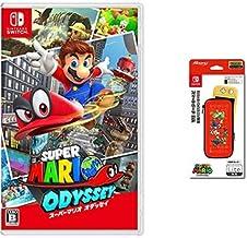 スーパーマリオ オデッセイ - Switch +【任天堂ライセンス商品】Nintendo Switch Lite専用スマートポーチEVAスーパーマリオ
