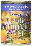 アズミラ オーシャンフィッシュ(猫用缶詰 L)(374g)