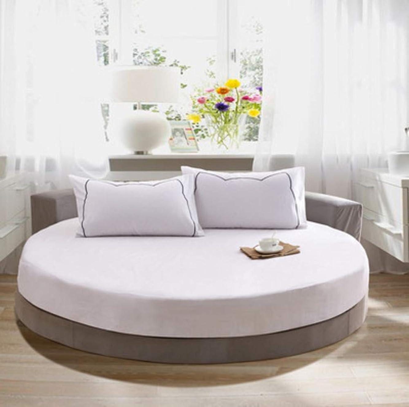 認知恐怖セットするコットン ベッド スカート,単色 ラウンド ベッド シート ベッド カバー 簡単なケア ほこりしわ ベッド カバー シート,キルト綿のベッド スカート-A