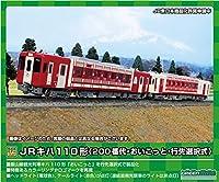 グリーンマックス Nゲージ JRキハ110形 (200番代・おいこっと・行先選択式)2両編成セット (動力付き) 30459 鉄道模型 ディーゼルカー