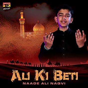 Ali Ki Beti