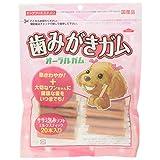 ダイワ 犬用おやつ 国産 ササミ包みソフトミルクスティック 20本