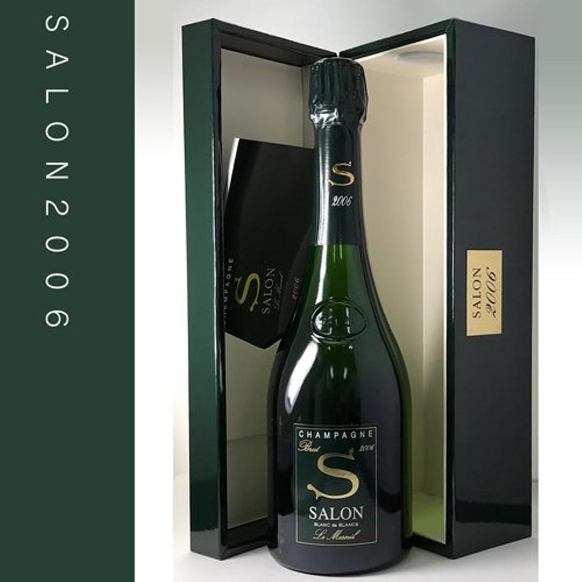 使役登る協同シャンパン サロン ブラン ド ブラン 2006 ギフトボックス 750ml