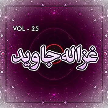 Ghazala Javed, Vol. 25
