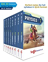 Std 12 Books - Physics, Chemistry, Maths and Biology | PCMB | Science | Perfect Notes | HSC Maharashtra State Board | Based on the Std 12th New Syllabus of 2020 - 2021 | Set of 8 Books