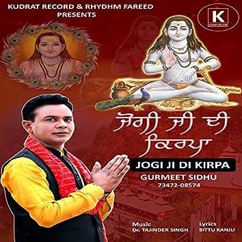 Jogi Ji Di Kirpa (Punjabi)