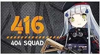 ドールズフロントライン キャラクターワッペン2 416