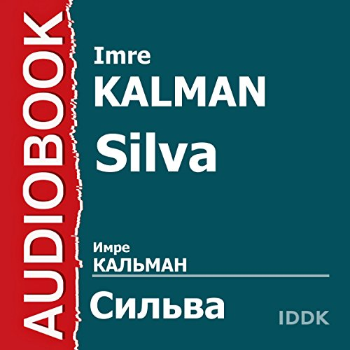 Silva audiobook cover art