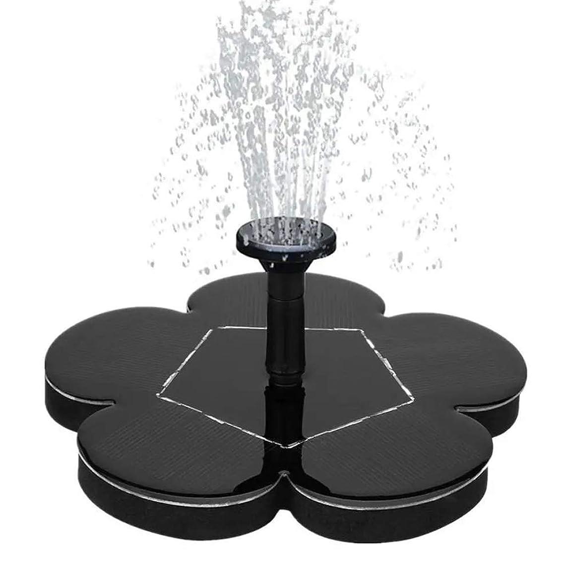 パニック補正護衛ソーラーウォーターポンプ 庭噴水池 1.5W 7.5V屋外水族館池の水まきキットの浮動ソーラー噴水ウォーターポンプ ト ソーラーパネル (色 : Black, Size : 30-50 cm)