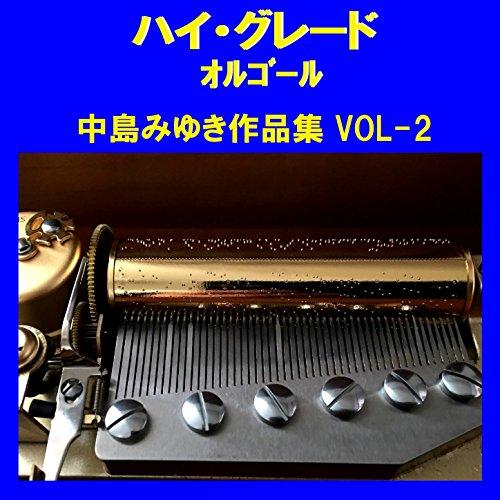 Haru Nano Ni (Music Box)