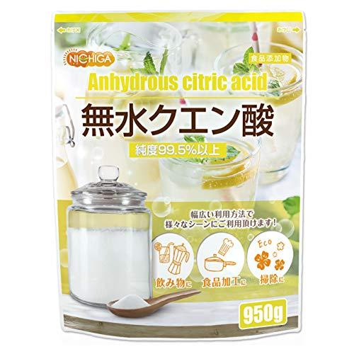 無水クエン酸 1kg 食品添加物規格(食品) 純度99.5%以上 チャック式アルミ袋 01