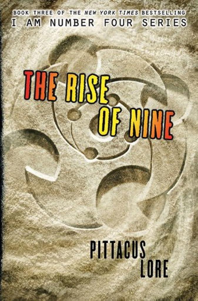 対角線錆び建物The Rise of Nine (Lorien Legacies Book 3) (English Edition)