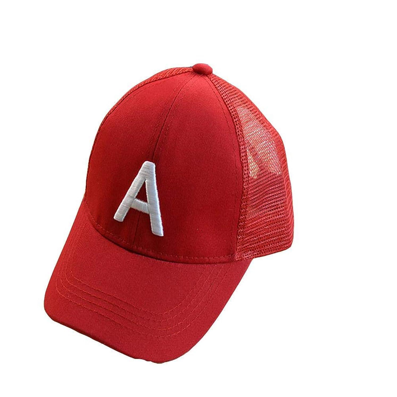 居眠りする阻害する下日よけ帽子 子供用 テニスキャップ 野球帽 子供用レターキャップ 通気性 日焼け止め バイザー ベビーサンハット