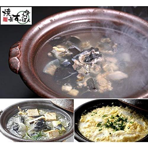 焼岳すっぽん 湯けむり美人すっぽんスープ 600g×2袋