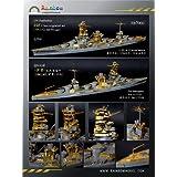 1/700 日本海軍 伊勢型戦艦 [1941/1942] アップグレードセット