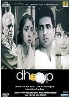 Dhoop (2003) (Hindi Film / Bollywood Movie / Indian Cinema DVD)