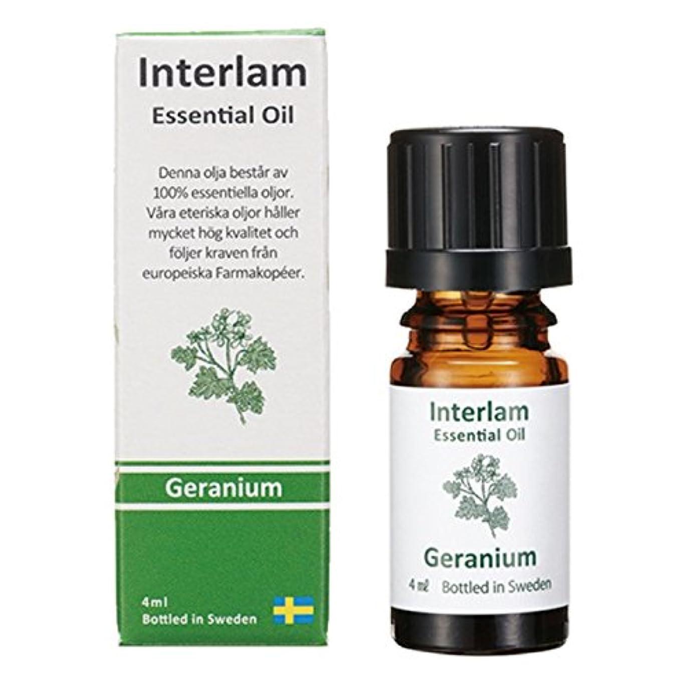 こだわり最高有名Interlam エッセンシャルオイル ゼラニウム 4ml
