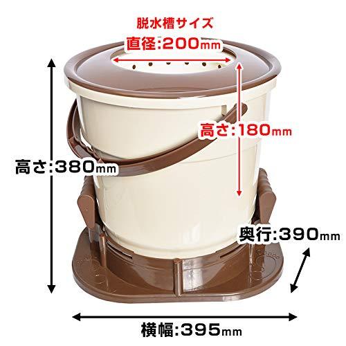THANKO(サンコー)『手で回す強力脱水機ミズキリスピナー(CFTDRYM1)』