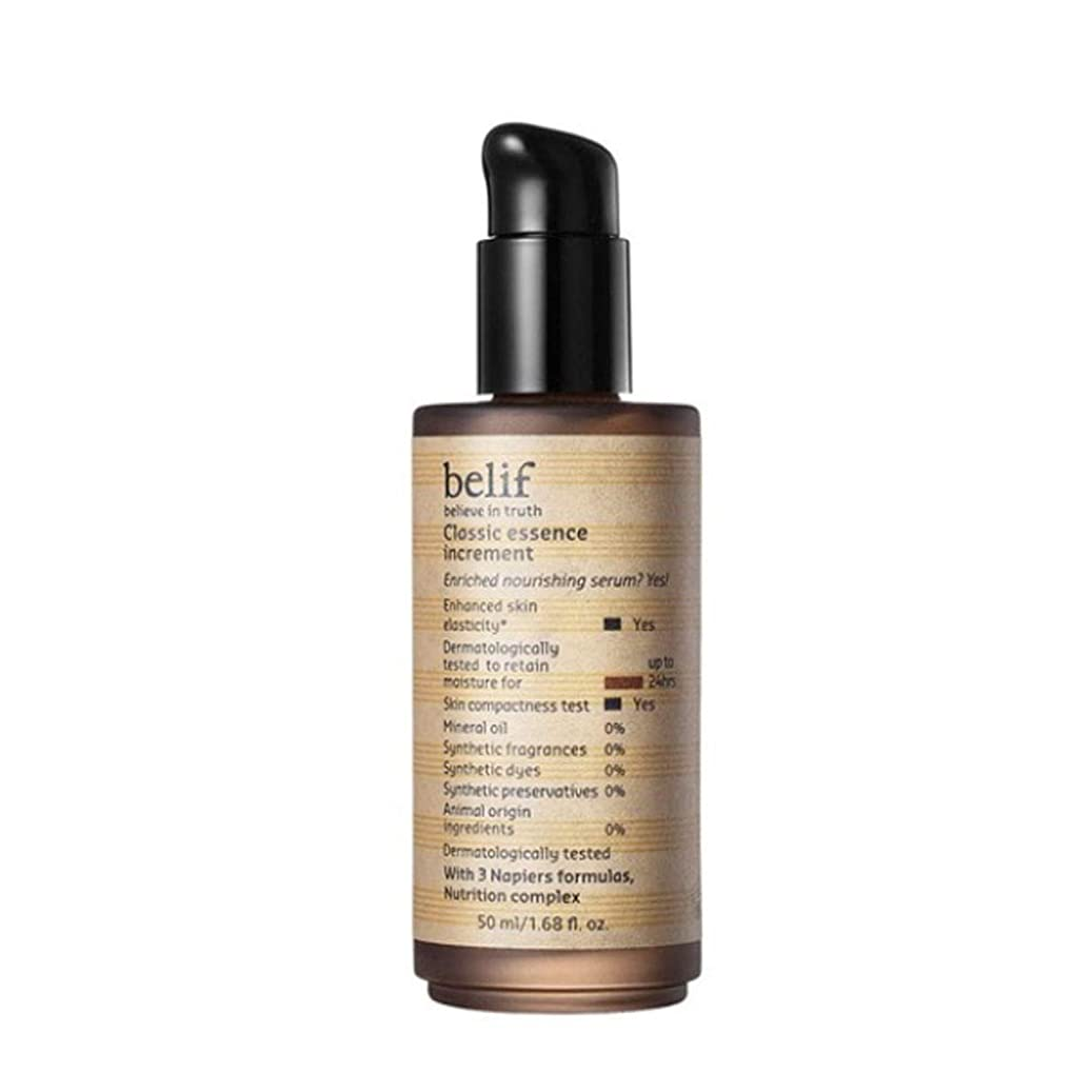 カセットコンベンションニコチンビリープクラシックエッセンスインクリメント 50ml 肌の保湿と栄養韓国コスメ、belif Classic Essence Increment 50ml Korean Cosmetics [並行輸入品]