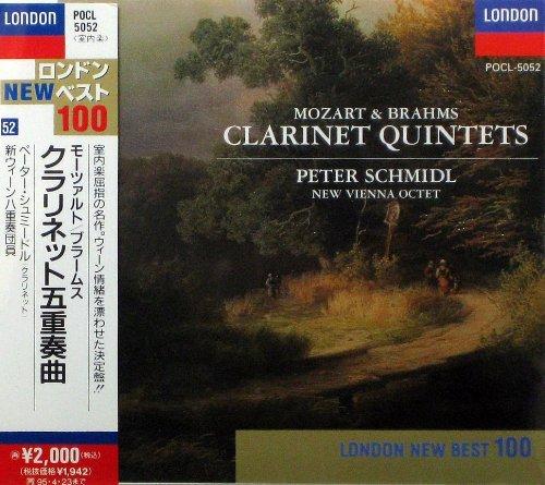 モーツァルト&ブラームス / クラリネット五重奏曲