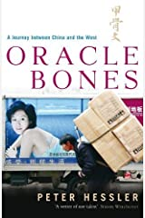 Oracle Bones: A Journey Between China and the West by Peter Hessler (2007-02-22) Broché