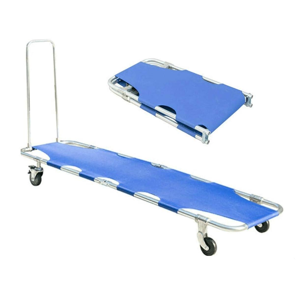 自転車浴室ボイコットプルロッド、ポータブル肥厚アルミニウム合金四輪ストレッチャー、(ブレーキ付き)2ユニバーサルホイール+ 2方向車輪と救急救助ストレッチャーベッド