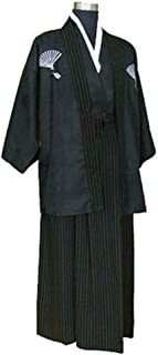 japanese kimono for boys