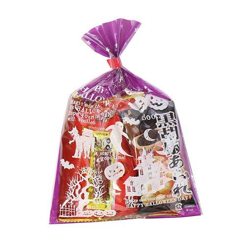 ハロウィン袋 178円 大人おつまみスナック(Aセット)駄菓子 袋詰め おかしのマーチ