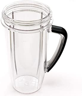 Nutribullet RX 45oz Oversized Replacement Cup Pitcher - 1700 Watt