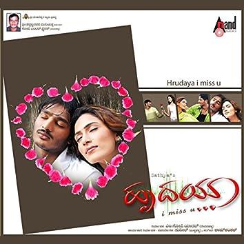 Hrudaya I Miss You (Original Motion Picture Soundtrack)
