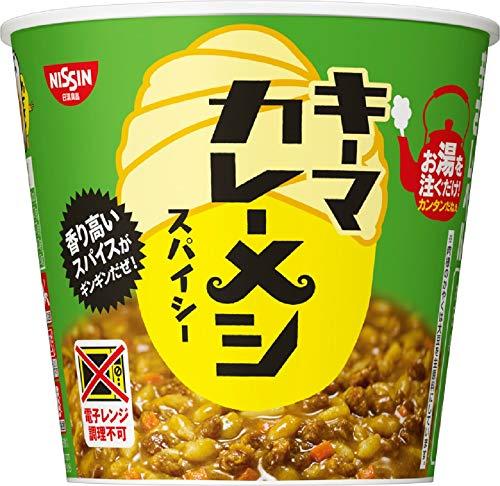 日清食品 キーマカレーメシ スパイシー 105g×6個