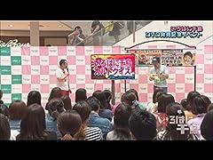 #203 DVDたれそ発売記念イベント大公開!