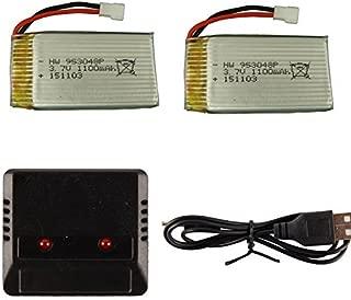 UUMART 2PCS 3.7V 1100mAh Upgraded Lipo Battery For Syma X5SC X5SW RC Quadcopter Parts