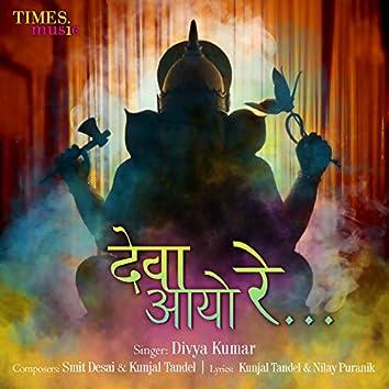 Deva Aayo Re - Single