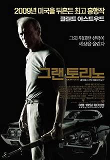 Gran Torino Movie Poster (27 x 40 Inches - 69cm x 102cm) (2008) Korean Style B -(Clint Eastwood)(Cory Hardrict)(John Carroll Lynch)(Geraldine Hughes)(Brian Haley)(Dreama Walker)