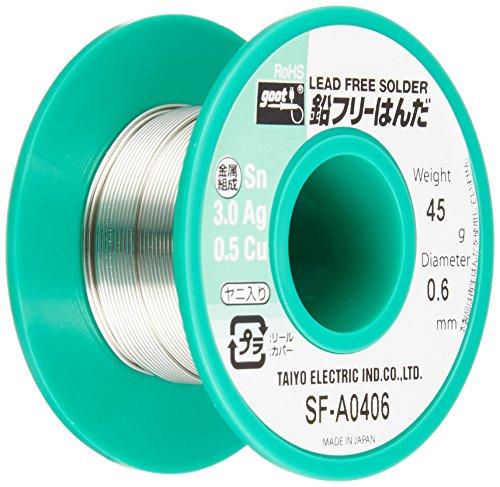 goot(グット) 鉛フリーはんだ Φ0.6mm スズ96.5%/銀3.0%/銅0.5% 45gリール巻 ヤニ入り SF-A0406