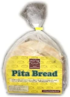 ADAMA Pita Bread アダマ ピタポケットパン 16cm 95g×10枚(冷凍食品)