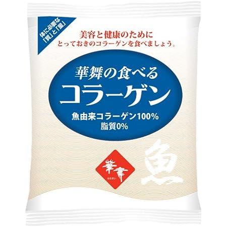 華舞の食べるフィッシュコラーゲン 100g