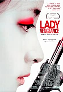 Sympathy for Lady Vengeance 11 x 17 Movie Poster - Style I