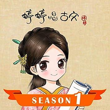 Tingting Sing (Season One)