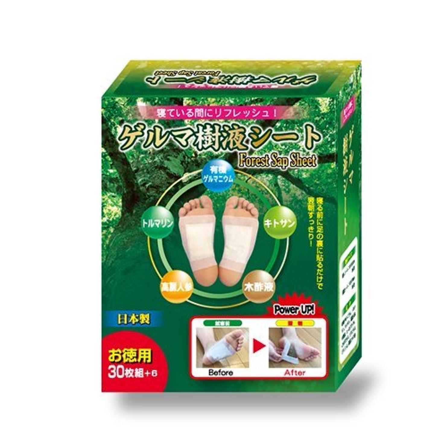 稚魚なだめる腹痛ゲルマ樹液シート (足裏シート) 30+6枚入り(Forest Sap Sheet) ‐ GK762314