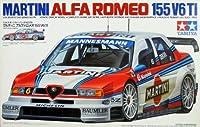 タミヤ 1/24 マルティニ アルファ 155 (1/24 スポーツカー:24176)