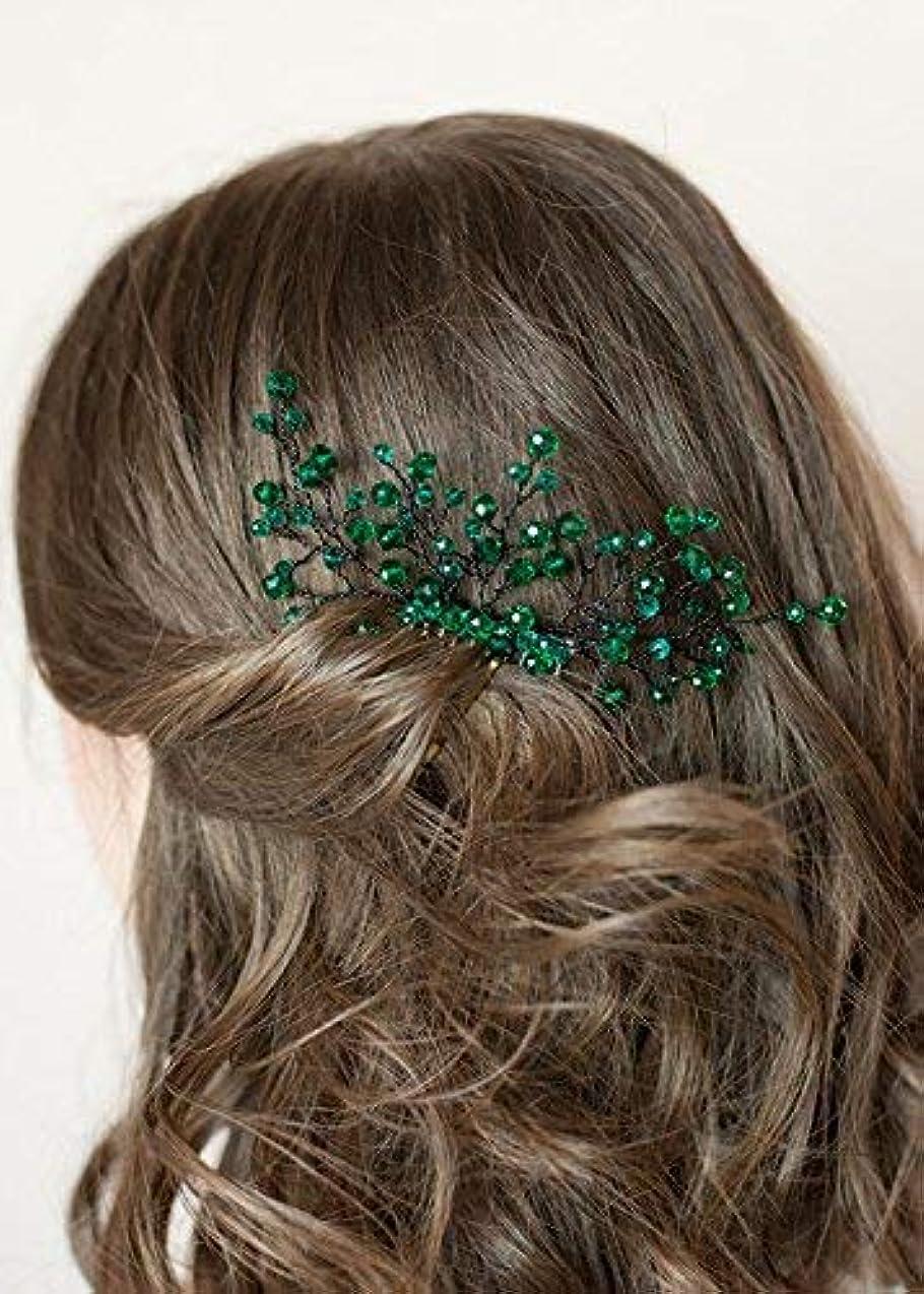デコレーションアーティストリードFXmimior Bridal Women Green Vintage Wedding Party Crystal Rhinestone Vintage Hair Comb Hair Accessories [並行輸入品]