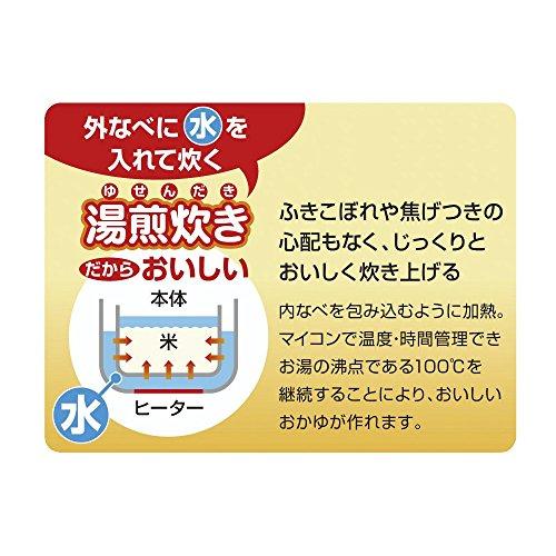 象印マホービン(ZOJIRUSHI)『おかゆメーカー(EG-DA02)』