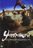 YAMAKASI スペシャル・コレクターズ・エディション [DVD]