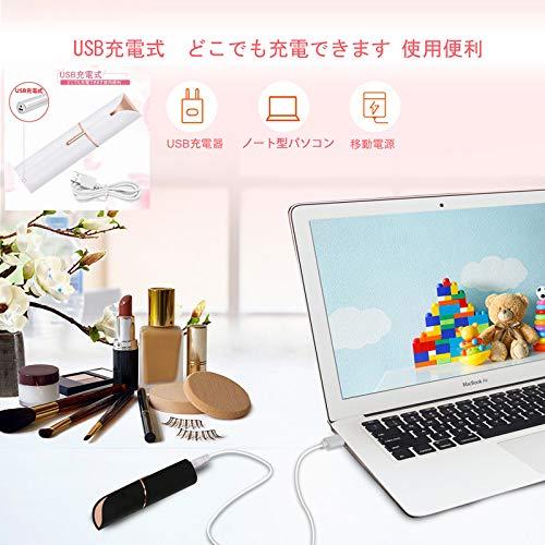 SOTCAR『レディースシェーバー電動』